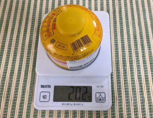 ガス詰め替えアダプター使用方法1