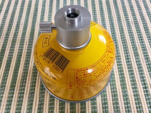 ガス缶の詰め替え手順3