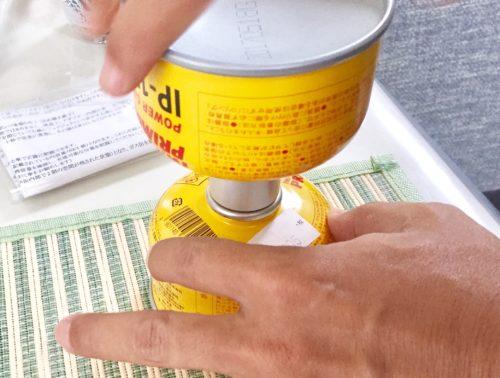 ガス缶の詰め替え手順5
