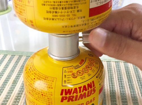 ガス缶の詰め替え手順7