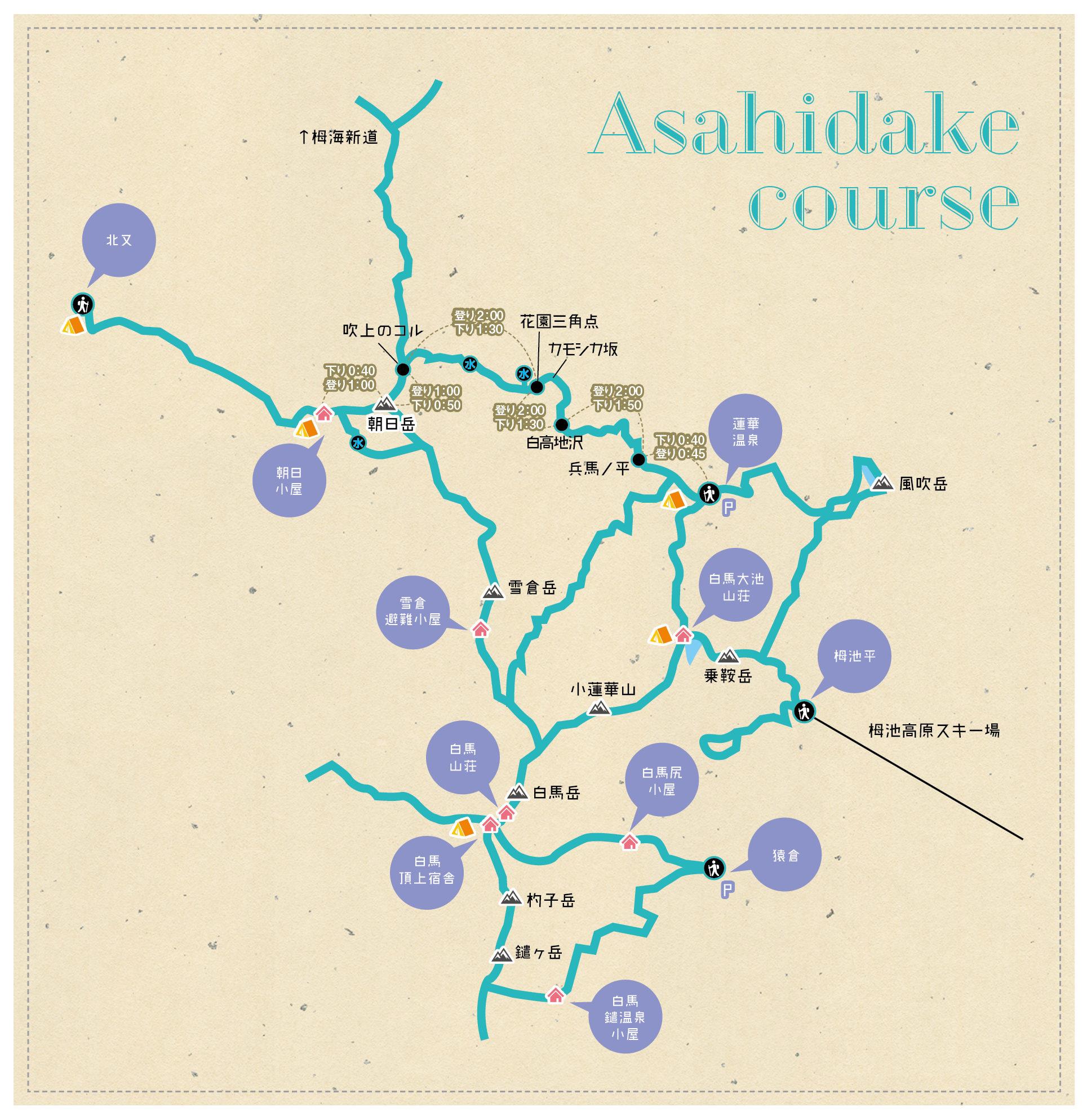 朝日岳コースmap→クリックして見てね♪