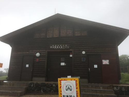 鉾立登山口トイレ
