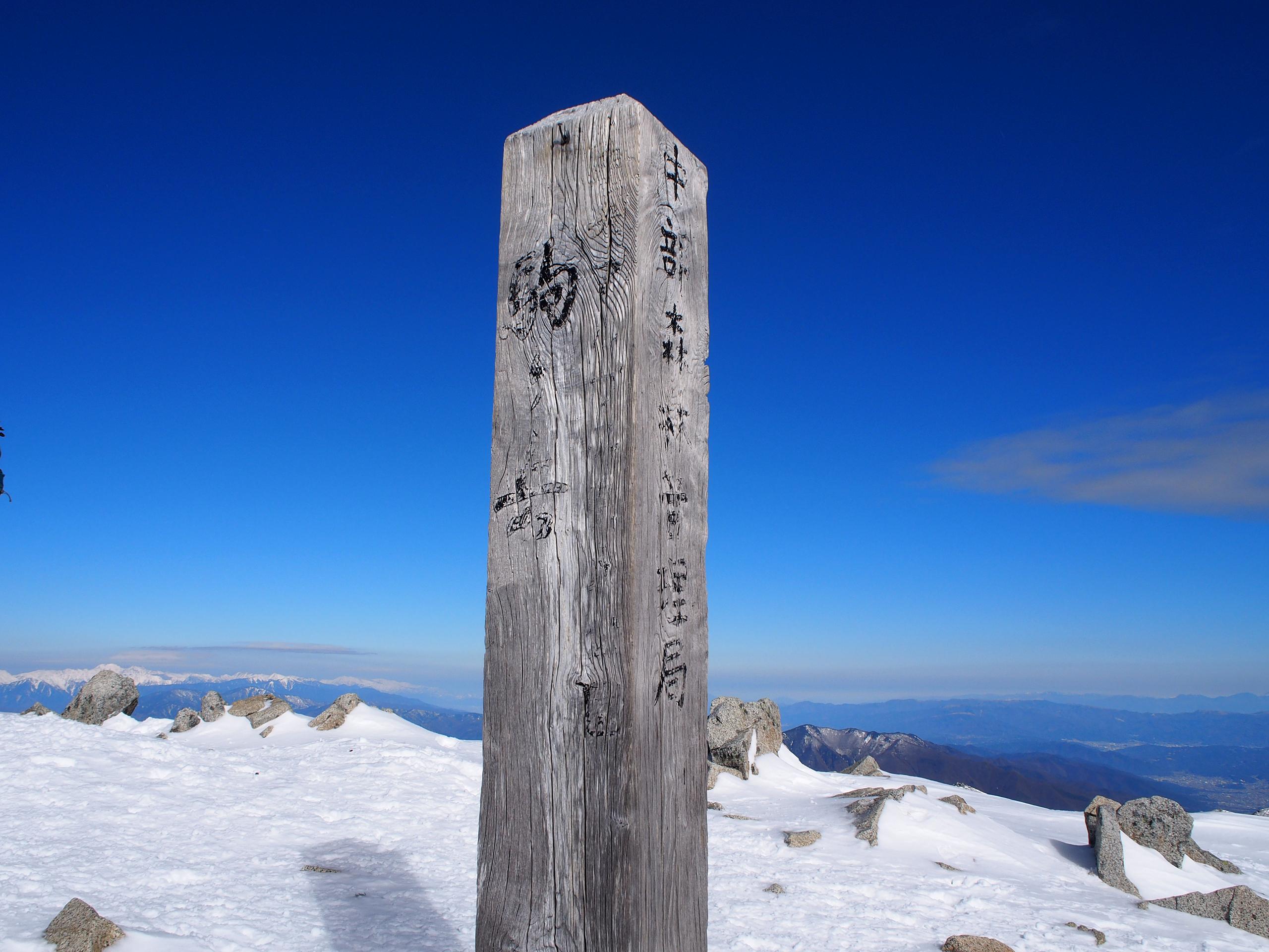 木曽駒ヶ岳山頂標