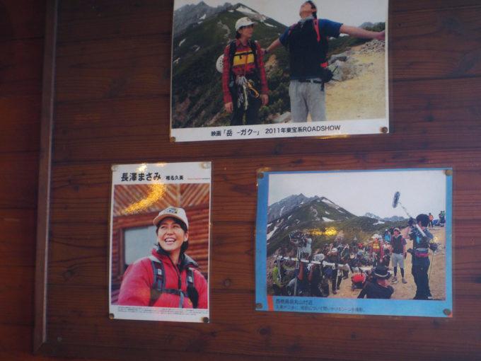 映画「岳」の撮影写真