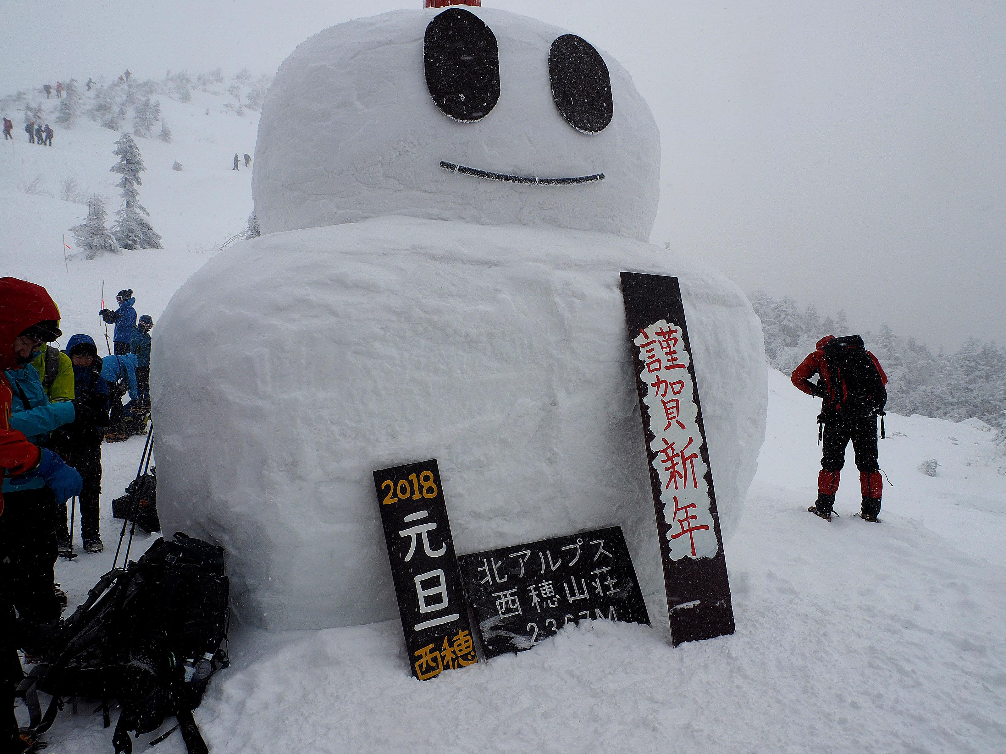 西穂山荘名物☆巨大雪だるま
