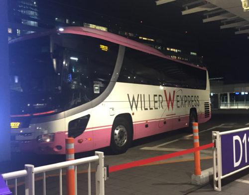 今回の高速バス