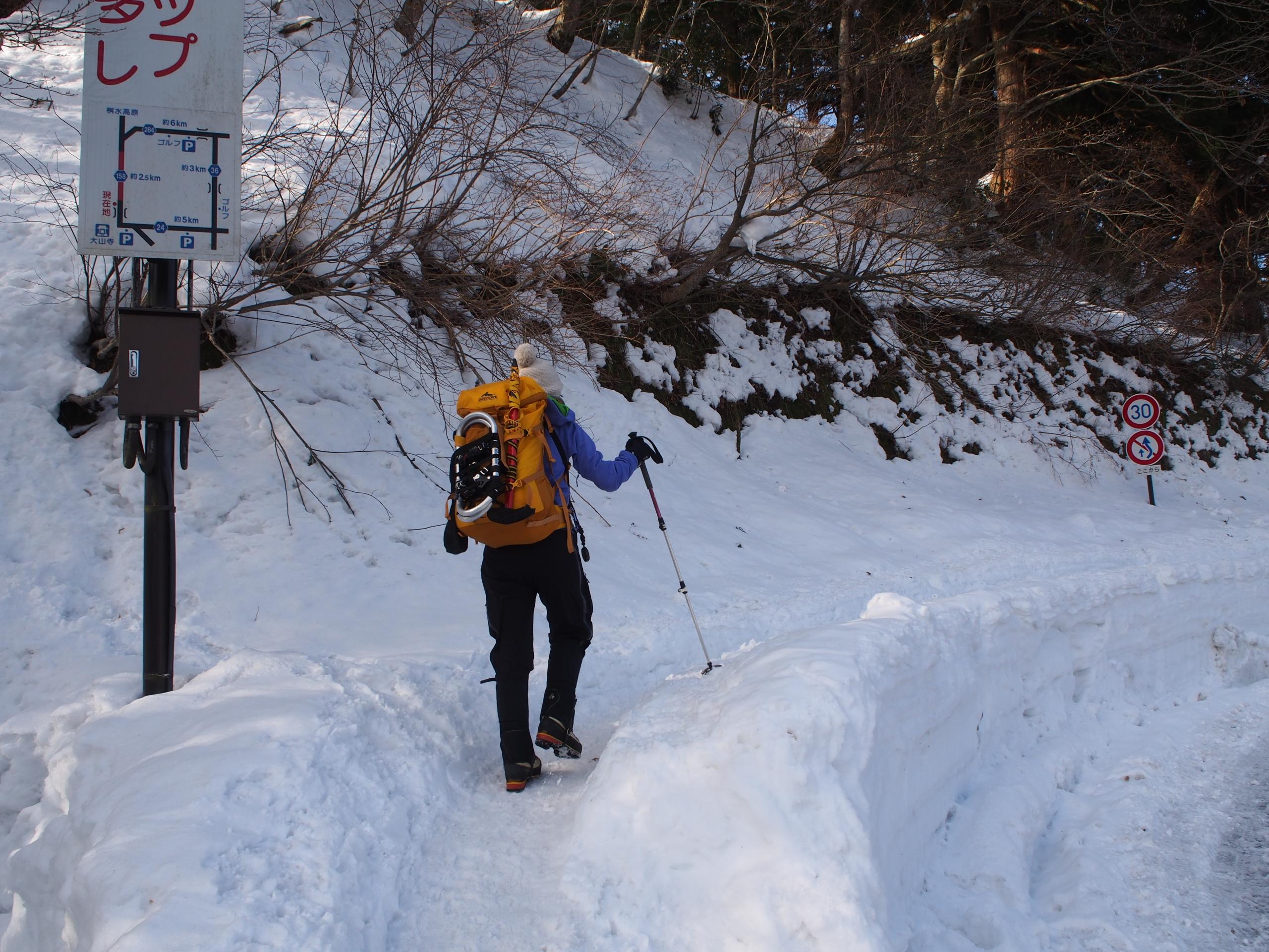 登山口入口