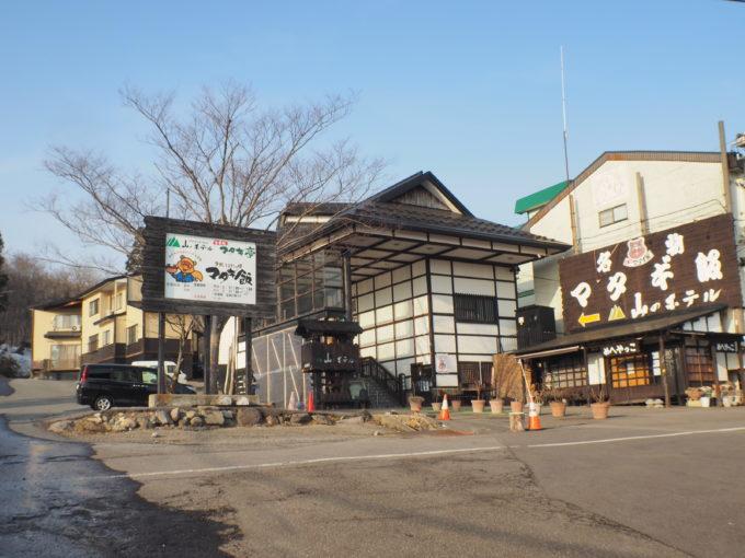 嶽温泉「山のホテル」