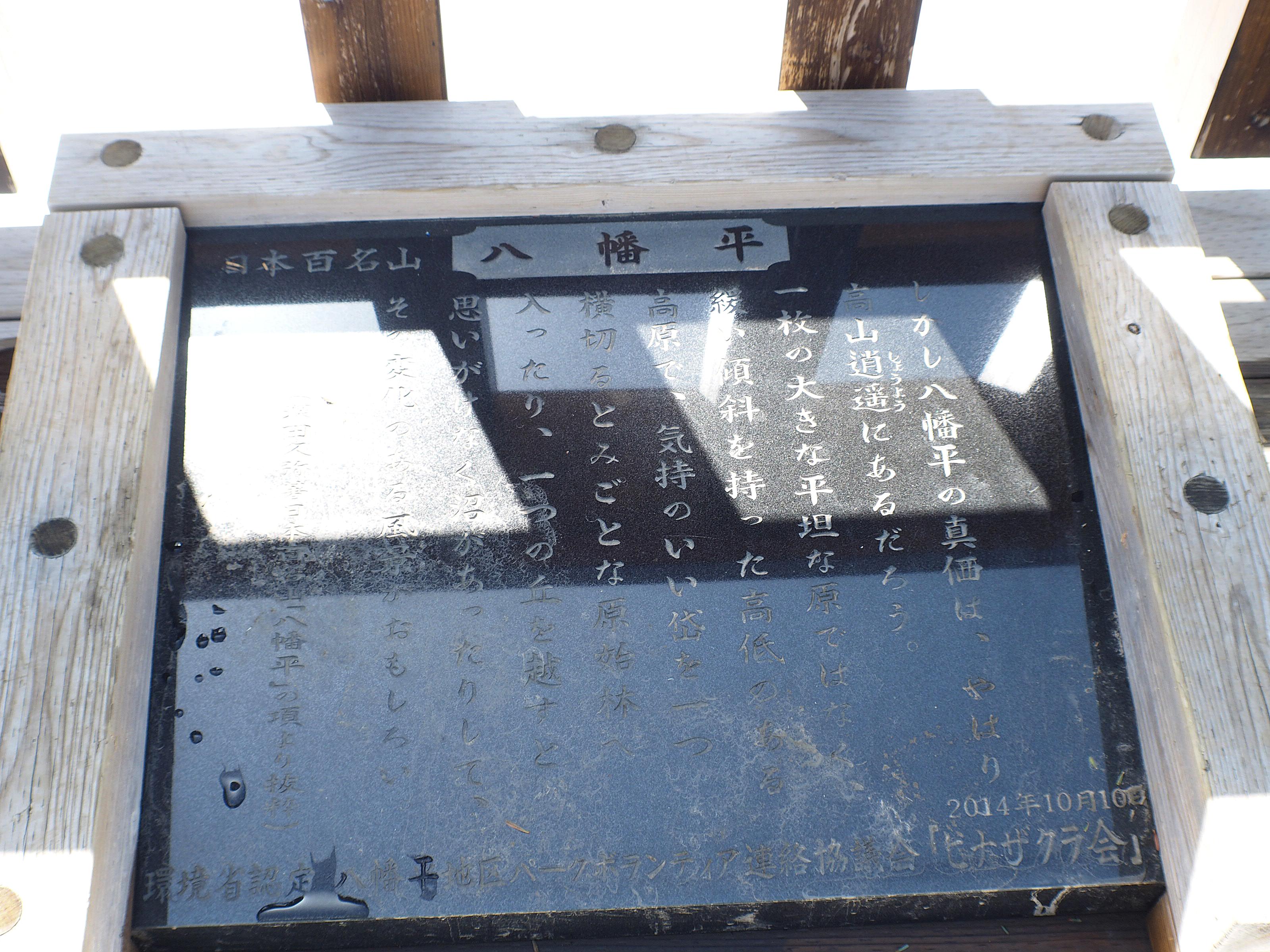 山頂展望台