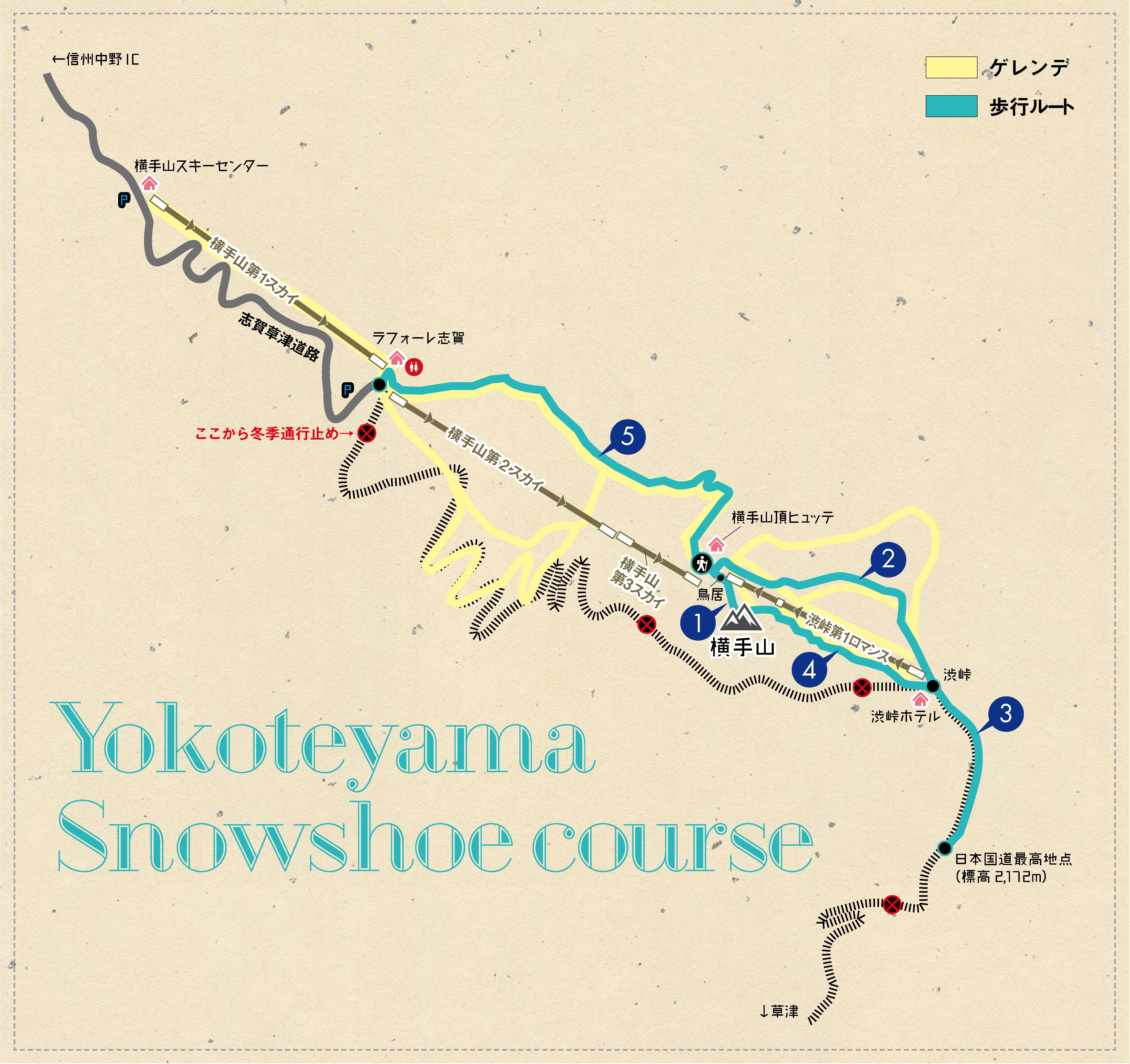 横手山マップ
